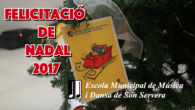 Aquesta és la particular felicitació de Nadal que han fet els joves alumnes de l'Escola Municipal de Música i Dansa de Son Servera i que Televisió Serverina ha col·laborat.