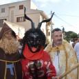 Dissabte 23 de gener, acabada la missa, es varen celebrar les Completes a l'Església de la Mare de Déu dels Àngels a Cala Millor, amb la col·laboració dels alumnes de […]