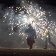 Amb un correfoc i un gran castell de focs artificials, va concloure la 39è edició de les festes del turista de Cala Millor. Unes festes que es van recuperant en […]