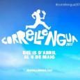 El Correllengua arriba a Son Servera el dissabte 27 d'abril a les 11.30 hores a la plaça de Sant Joan. El trajecte de la Flama per la Llengua, un acte […]