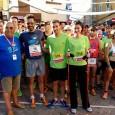 Més de 380 corredors es vareninscriurea lasetenaedició de la cursa del Sol de les festes patronals de Son Servera.Entreels inscrits es trobaven vells coneguts iautènticscampions de les curses de les […]