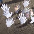 Aquest divendres el centre escolar de Jaume Fornaris i Taltavull de Son Servera, va celebrar el dia de la pau amb una simbòlica sembrada de mans blanques, que feren tots […]