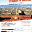 Diumenge 23 de novembre es celebrarà el I Trail Serverí que constarà d'una cursa de muntanya de 15 km i una marxa nòrdica de 8 km. La sortida serà a […]